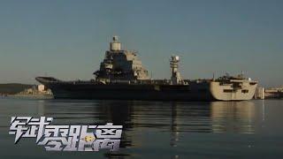 """揭秘俄式航空母舰的改装之路 """"维克拉玛蒂亚号""""内部画面罕见曝光 实拍米格-29K战斗机着陆航母全过程 3种着舰方式首度公开!「军武零距离」20201215   军迷天下 - YouTube"""