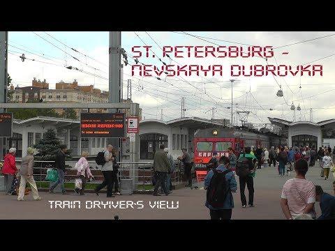 St.Petersburg - Nevskaya Dubrovka Train Drivers View   ( Cab ride ) Russia