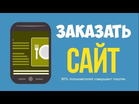Мобильные версии сайтов интим знакомств бесплатная регистрацыя