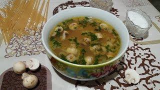 Суп с шампиньонами видео рецепт