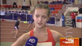 Отборочный тур всероссийских соревнований «Шиповка юных»