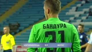 Черноморец - Верес. 0:1. Обзор матча. 19.08.2017