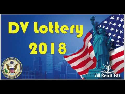 DV lottery 2018 U.S. Embassy Addis Ababa