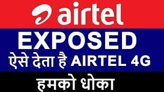 AIRTEL Exposed | 3 Ways How Bharti AIRTEL Fooling its 4G Custo…