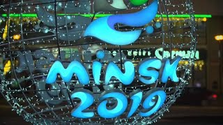A tour of Minsk as it gears up for European games