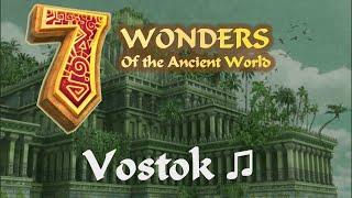 Vostok (7 Wonders of the Ancient world Soundtrack)