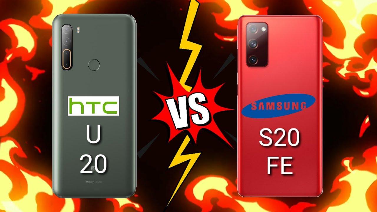 Download HTC U20 5G VS SAMSUNG S20 FE 5G Which is BEST?