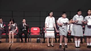 Publication Date: 2017-06-28 | Video Title: 屯門官立小學畢業典禮 2016 2017  校內得奬名單