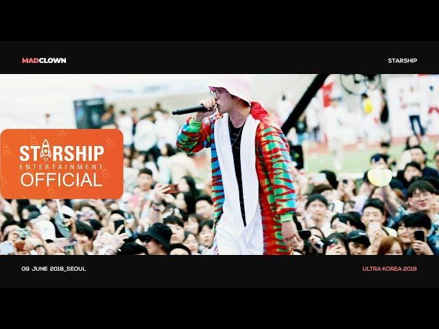 [Special Clip] 매드클라운(MAD CLOWN) Ultra Korea 2018