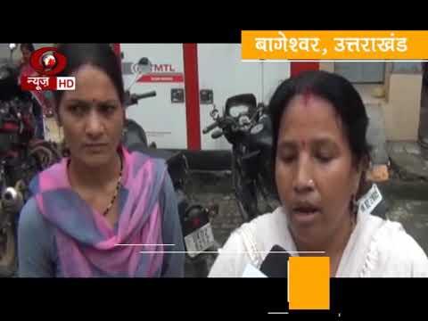 Bageshwar (Uttarakhand): Women's weekly rally aware people about Swachh Bharat Abhiyaan
