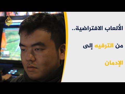 اليابان تكثف جهودها لحماية الشباب من إدمان ألعاب الفيديو  - نشر قبل 6 ساعة