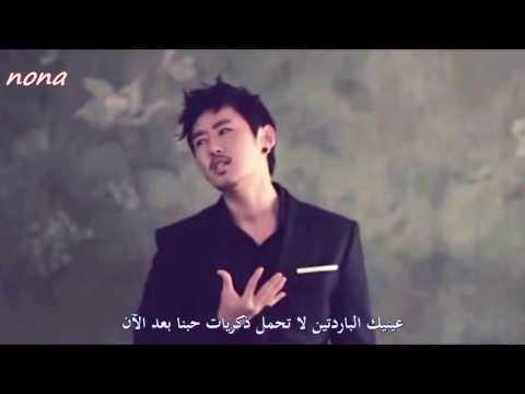 Kan Jong Wook B.O.Y ..  because of you ... arabic sub