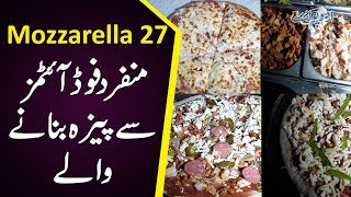 Famous Pizza Place In Lahore | Mozzarella 27