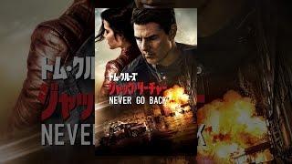 ジャック・リーチャー: Never Go Back (吹替版) thumbnail