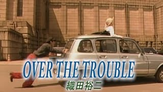 OVER THE TROUBLE (カラオケ) 織田裕二 織田裕二 検索動画 30