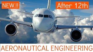 المهنية في هندسة الطيران في الهند | B. TECH, الطيران, جي | #10 | إنشاء هوية