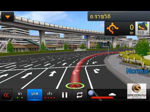 SpeedNavi 3D VictoryMonument