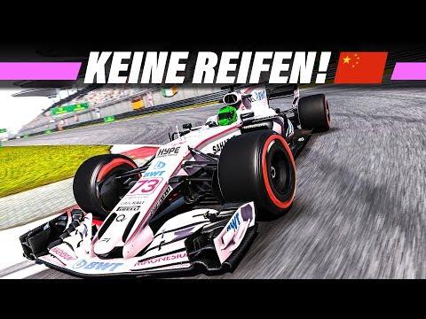 F1 2017 MEGA COOP #17 – Shanghai, China GP   Formel 1 2017 Gameplay German