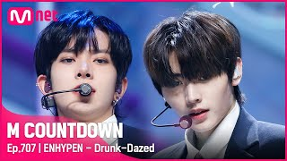 Comeback Stage 엠카운트다운 M COUNTDOWN EP 707 Mnet 210429 방송