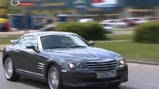 Тест драйв Chrysler Crossfire