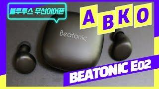 앱코 비토닉 E02 블루투스 무선이어폰 abko bea…