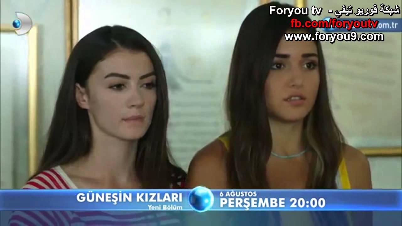 إعلان 1 للحلقة 8 من مسلسل بنات الشمس Gunesin Kizlari مترجم Youtube