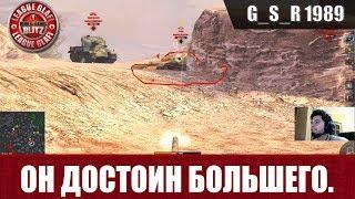WoT Blitz - Он достоин большего - World of Tanks Blitz (WoTB)