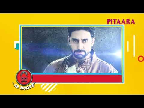 Abhishek Bachchan   New Punjabi Look   Latest Punjabi Celeb News   22 Scope   Pitaara TV