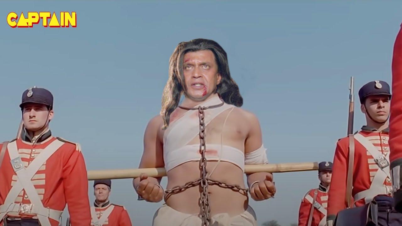 Download मिथुन चक्रवर्ती, पायल मल्होत्रा की अब तक की सब से खतरनाक फिल्म बेनाम ( Benaam ) Mithun Chakraborty