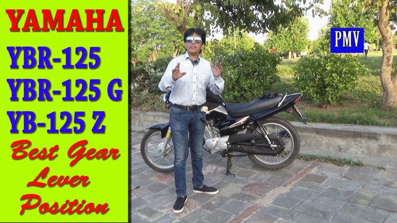 Best Gear Lever Position Yamaha YBR / YBR G / YB 125 Z Pakistan 2018