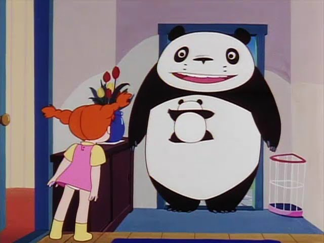 ??????????????| First Look THE ADVENTURES OF PANDA AND FRIENDS(1972)