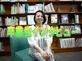 【関西健康・製菓専門学校】卒業生インタビュー(野呂さん)