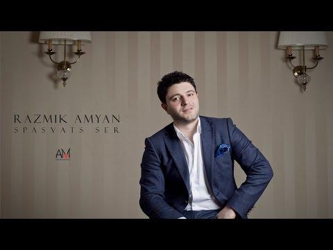 Razmik Amyan - Spasvats ser