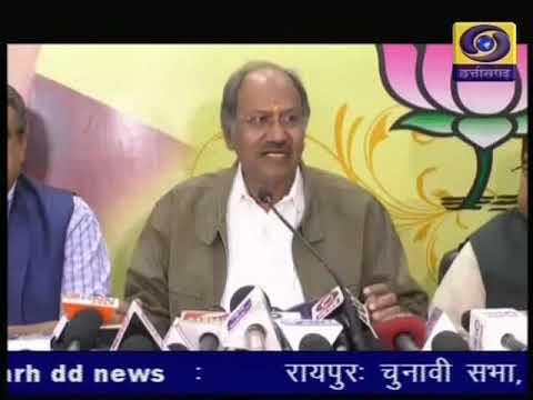Chhattisgarh ddnews 08 12 19  Twitter @ddnewsraipur