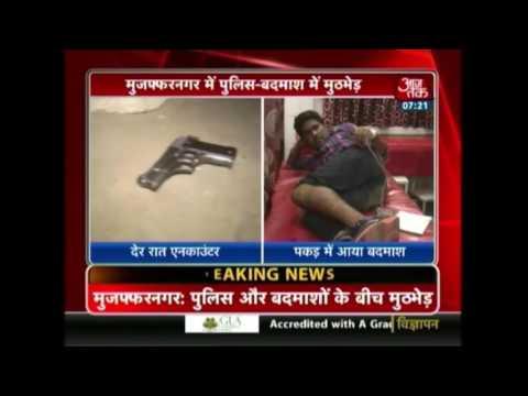Communal Violence Leaves One Injured In Uttar Pradesh