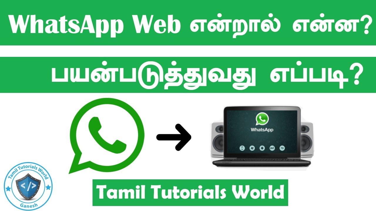how to add hd video whatsapp