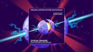 Gambar cover Dyson Sphere – Soundtrack (2018)