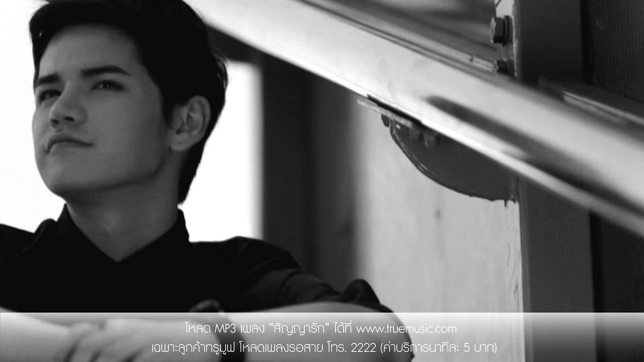 Photo of เพลง ประกอบ ภาพยนตร์ ประโยค สัญญา รัก – สัญญารัก (OST ประโยคสัญญารัก) – เต๋า เศรษฐพงศ์ [Official MV]