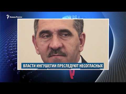 Кулак Кадырова, месть Евкурова и загадочное нападение в Нальчике