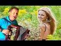 Я родился в деревне╰❥Душу рвет чудесная песня под гармонь╰❥Играй гармонь любимая! Russian folk song!