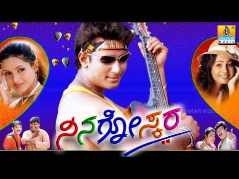 Rexona Luxona - Ninagoskara - Kannada Album