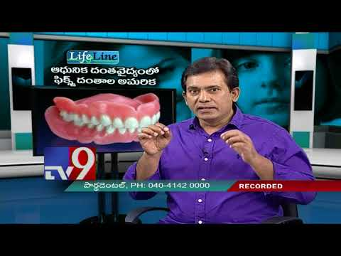 Dental treatment || Fixed Tooth therapy || Lifeline - TV9