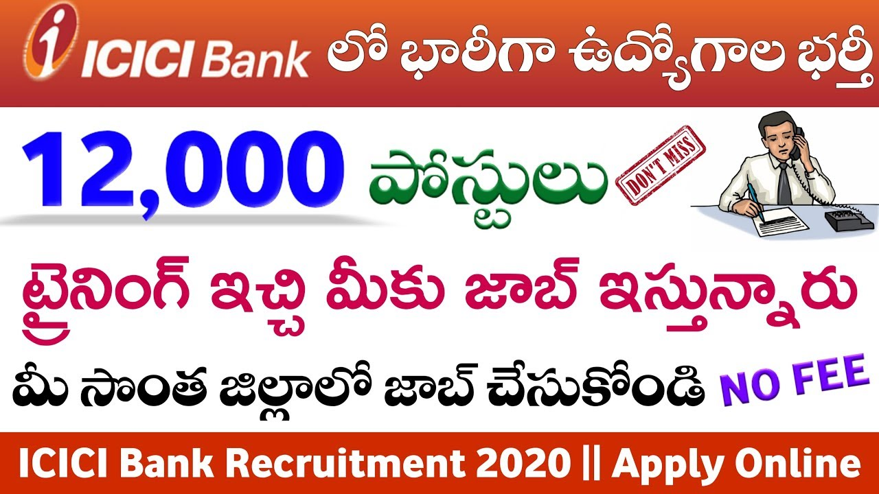 icici bank recruitment 2013 results