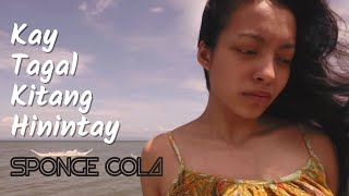 Repeat youtube video Sponge Cola - Kay Tagal Kitang Hinintay (OFFICIAL, HD + LYRICS)