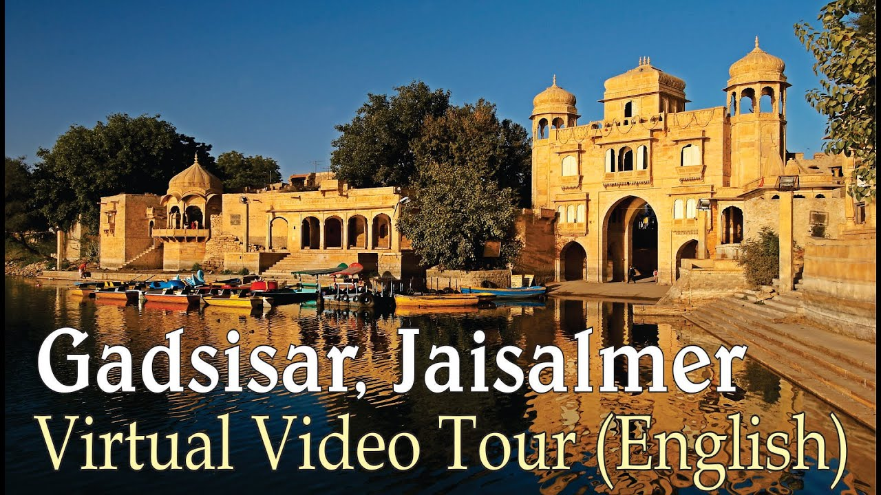 Gadsisar Lake Jaisalmer Rajasthan | DESERT CULTURE CENTRE AND FOLKLORE MUSEUM IN JAISALMER