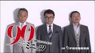 2011年、三谷幸喜生誕50周年スペシャル「三谷幸喜大感謝祭」。そのアニ...