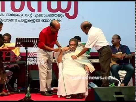 Arjunan Master Honoured In Kochi