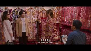 2019 金馬影展TGHFF |  金都 My Prince Edward