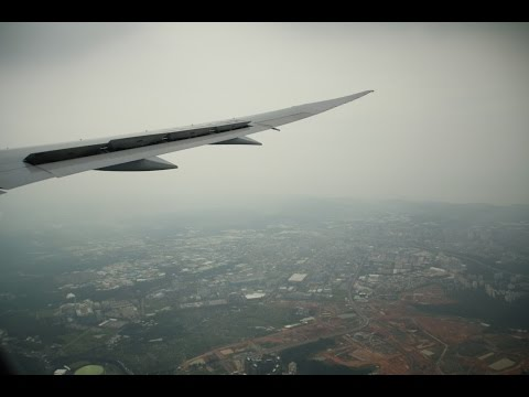 ANA 787-8 approaching and landing at Taipei SongShan Airport runway 10