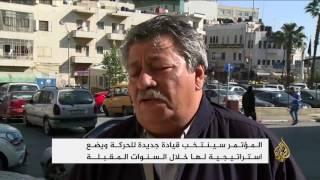 تواصل الاستعدادات لانعقاد المؤتمر العام السابع لحركة فتح